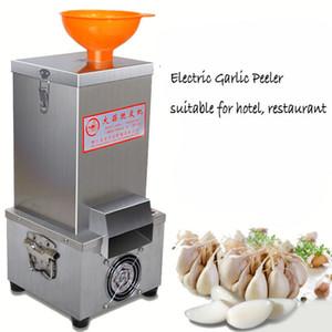 مطعم الثوم تقشير آلة كهربائية 220 فولت الثوم مقشرة صغيرة الجافة نوع الثوم تقشير آلة المطبخ فندق جيد