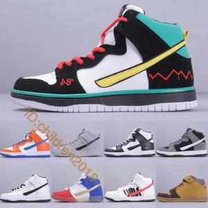 Zapatos Dunk SB alta monopatín para Hombres Mujeres Marca Diseñador BHM Mcrad actual campeón Danny Supa Tricolor Casual zapatillas de deporte Tamaño 36-45