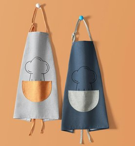 Kitchen Apron, antifouling, oilproof, domestic cooking apron, Korean version, adjustable sleeveless apron, work cover