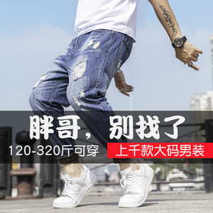 new large 9-point Harun pants men's fashion brand Europe and the United States hole tie foot loose washed jeans men