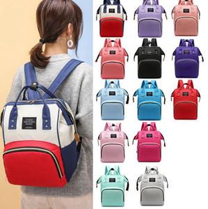 Мама подгузника сумка большая емкость детская сумка для беременных подгузника подгузник мешок емкости Детские путешествия рюкзак коляска уход за ребенком леденцы рюкзаки kka7931