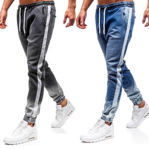 Mens Jeans Designer Striped Panelled Pencil Pants Fashion Natural Color Drawstring Jeans Casual Mid Waist Jeans