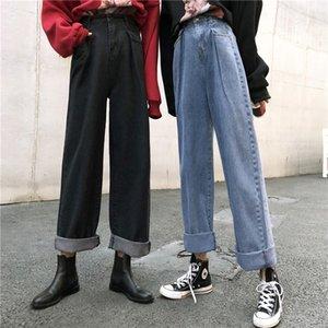 : Principios de la primavera de 2020 ins nabo pantalones jeans de pierna RETRO-anchos de talle alto flaco