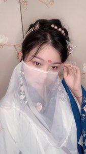 g165U Han-Stil Schleier für das Gesicht halb transparent elegant Tanzen Kostüm Zubehör alten Kleidung Tanz-Performance Kopfbedeckung alte