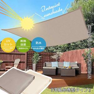 2 * 4 M 300D Polyester imperméable rectangle net Pare-soleil Auvent ombrage Sun Voile Outdoor Sun Shelter Khaki DHL UPS navire