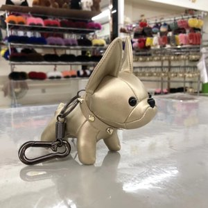 2019 fashion popular French bulldog shape leather car key chain multicolor optional color key pendant