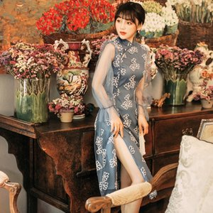 Best Quality Series Blue Embroidered Floral Lace Vintage Retro Style Elegant Fashion Chic Party Birthday Women Dress 9098