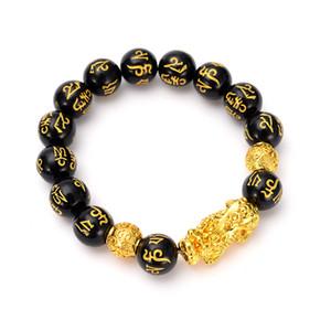 Оптовые браслеты Obsidian Pixiu Браслет шестизначный Mantra Лаки для мужчин и женщин 3D жесткий золотой браслет Производитель