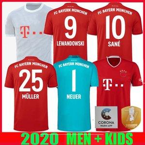 20 21 Бавария футбол Джерси Коутиньо ЭРНАНДЕС дом вдали GNABRY Левандовски 2020 2021 120 лет мужчины дети маек