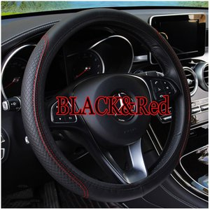 D Shape O Shape Steering Wheel Cover leather Cow Skin + Carbon Fibre 38CM Car Wheel Cover Interior Accessories