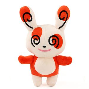 22cm de la nueva historieta del animado Spinda felpa suave Juguetes animales de peluche muñeca mejor regalo
