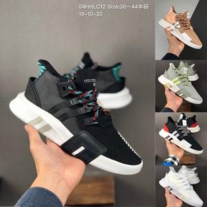 Ultra zapato EQT el apoyo futuro del zapato 93 17 en blanco y negro de las mujeres de color rosa hombre de los deportes zapatillas de deporte de los zapatos corrientes de la zapatilla de deporte del envío libre con la caja