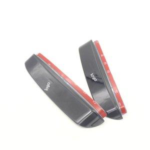 현대 산타페 2013 자동차 스타일링 Dongzhen 자동차 백미러 비 눈썹 반사 사이드 미러 비 바이저 액세서리