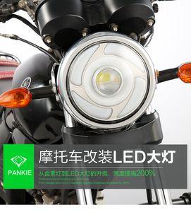 Faros de coche eléctrico al por mayor Motocicleta llevó luces de coche faros delanteros modificados