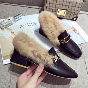 Le Fu kadın ile kalın Meifeini 2019 kış yeni kalın tabana vurma küçük ayakkabı kare kafa moda kabarık tek ayakkabı