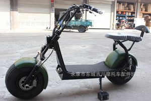 Off-Road Mountain Folding Road Bike City Harley Brand New Two-Seat Harley Front and Rear Shock Absorption Harley Electric Car Electri