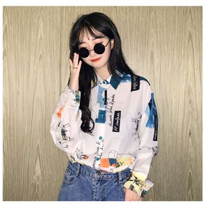 women long sleeve chic harajuku vintage geometric letter print bat sleeve spring autumn shirt soft polo-neck girl T Shirt female top 2585