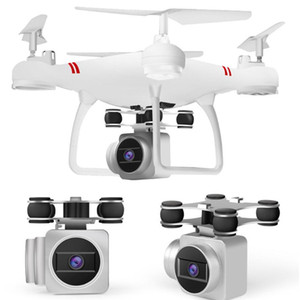 Helicóptero RC aviones no tripulados con la cámara HD 1080P WIFI FPV selfie Drone Profesional plegable Quadcopter 40 minutos Duración de la batería