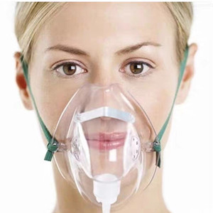 2pcs yuwell oxygen mask medical Face Mask with Tube oxygen concentrator oxygen generator accessories medical equipment