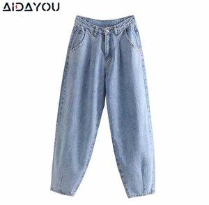 Para mujer suelta holgados pantalones vaqueros de moda Jean mamá del novio en dificultades Maternity Denim Jeans Pantalones Hiphop ouc291