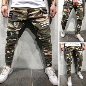 Songsanding Tide Brand Camouflage Men's Jeans Europe And United States New Badge Elastic Slim Fit Pants Elastic Camouflage Feet Pants