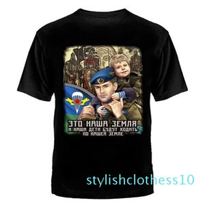 T-Shirt Men Cotton Vdv Wdw Speznas T-Shirt russische Armee Armee Wdw Vdv Special Forces Paratrooper-Männer-T-Shirts t01s10