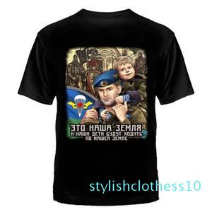 Hombres camiseta de algodón Vdv Wdw Speznas la camiseta del ejército ruso Armee Wdw Vdv fuerzas especiales paracaidista hombre de las camisetas t01s10
