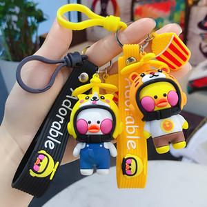 New cartoon helmet duck keychain trend car keychain bag pendant a variety of styles to choose