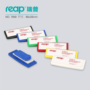10pcs 1 Lot Reap7050 66*25mm ABS magnetic name tag badge holder magnet badges ID Card Holders work employee card