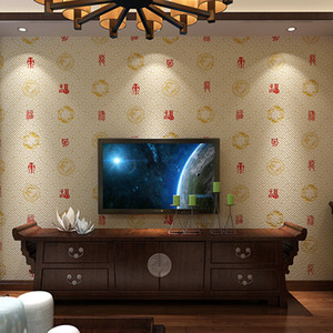 Chinese wallpaper TV background wall blessing calligraphy wallpaper porch study teahouse hotel calligraphy and painting mural