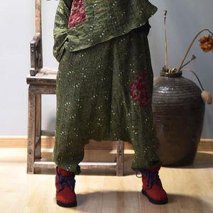 Johnature Harem Pants Women Clothes Vintage Trousers Patchwork Casual Loose Elastic Waist Panelled Leisure Concise Cross-pants
