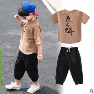 Boys Print Character Clothing Set 2020 New Cool Summer Kids Clothes Sets Children's Active Sets 3 Print Colors Size4-14 ly222