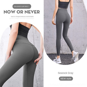 KsCKR Nusion Heal Sports New Women Yoga Fitness 2017 Pants Pants Tight Slim Yoga Leggings Mesh Hips Push Up 3 4 Pocket Black Runnings