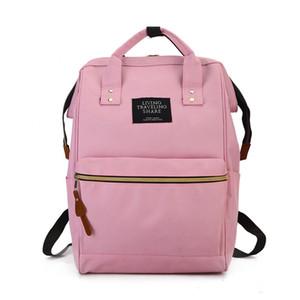 Designer- سفر على ظهره حقيبة يد سعة كبيرة حقائب الربط اللون حفاضات