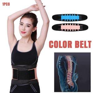 Lumbar Unisex Back Brace Belt Posture Correction Belt Sports Breathable Adjustable Body Building Waist Back Correction