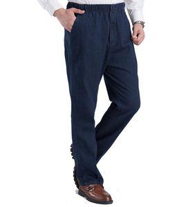 Мужская Классическая Регулярная Подгонка Хлопчатобумажный Жан эластичный пояс среднего возраста в возрасте брюки 4 моряков длинные брюки новый год подарок отца отца XL-5XL