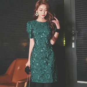 Panno Primavera Vestitino Bud Corea corta Slim Sleeve verde sexy del partito femminile