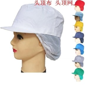 Male and female multicolored duck tongue hat covering head hair catering chef package factory workers working cap net hood