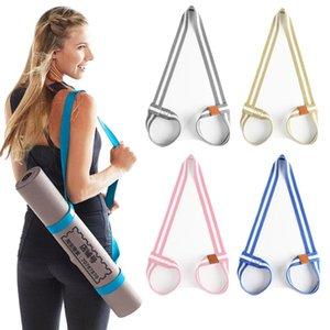 1PCS Adjustable Yoga Mat Strap Storage Belt Yoga Mat Bundle With Cotton Strap Fitness Sport Stretch