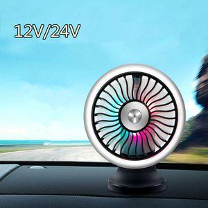 12V / 24V ventilateur de voiture multi-fonction créative voiture ventilateur USB mini ventilateur