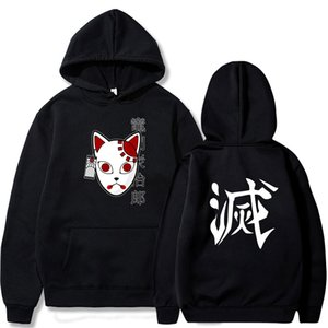 Anime Demon Slayer Pullover Sweatshirt Women Tanjiro Kamado Costume Hoodies Harajuku Demon Slayer Kimetsu No Yaiba Sudadera
