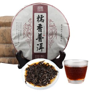 Promotion 357g Yunnan Classic Glutinous Rice Fragrant Ripe Puer Tea Cake Organic Natural Black Pu'er Tea Old Tree Cooked Puer Tea Cake