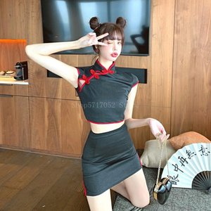 Retro Cheongsam Dress for Women Chinese Traditional Black Gothic Streetwear Clothing Top+skirt Female Sexy Vintage Slim Qipao