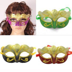 Party Mask Mens Женщины Halloween венецианский маскарадные маски партии Блестки Flash-сексуальный карнавал Пром карнавальные маски смешанных цветов BH2046 CY