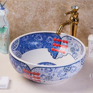 brancos de fábrica Jingdezhen azul e directamente mão arte pintada pia lavagem de cabelo cerâmica