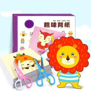 100pcs Kinder Karikatur Buntes Papierfalten und Schneiden Spielzeug Kinder kingergarden Kunsthandwerk DIY pädagogische kreative Spielwaren