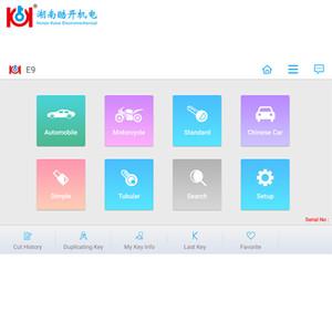 Kukai Car ou House Touches Clé de coupe et de copie Locksmith Duplicateur d'occasion à vendre 2021 Nouveau