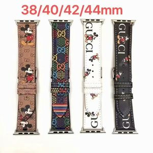 Apple Watch Fashion Luxury Printed Leather Strap Watch Band 38mm 40mm 42mm 44mm Beautiful Leather Wristband