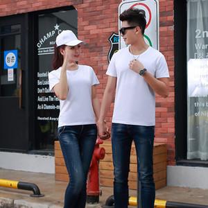 T-shirt girocollo High-end di colore puro 19ss T-shirt in cotone da uomo Designer T-shirt semplici uomo e donna coreane bianche a maniche corte SLIM