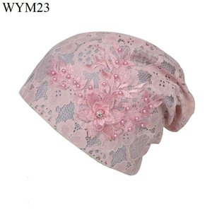 모자 아무것도 모자 여가 레이스 순면 코튼 감금 모자 풀오버 모자 여성